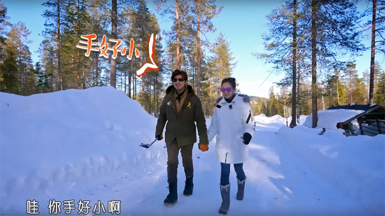 "The second season of Chinese reality show ""We Are in Love"", starring Taiwanese actor Chen Bolin and South Korean actor and model Song Ji Hyo, has attracted a huge amount of viewers."