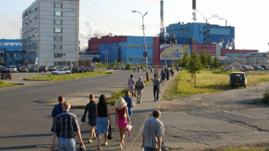 Arkhangelsk Pulp & Paper Mill is located in the city of Novodvinsk.
