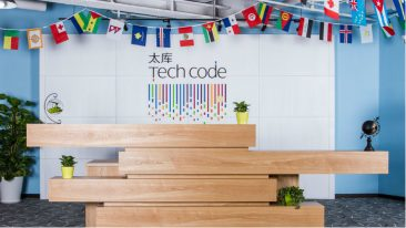 A balanced approach. TechCode operates in the areas of health, artificial intelligence and advanced materials.