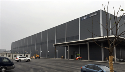 The new production facilities are located at Lingang, Shanghai.