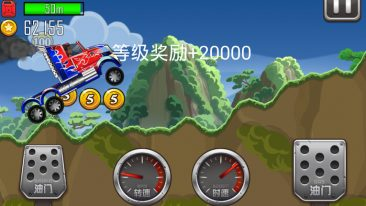 The first Hill Climb Racing game was hugely popular in China.