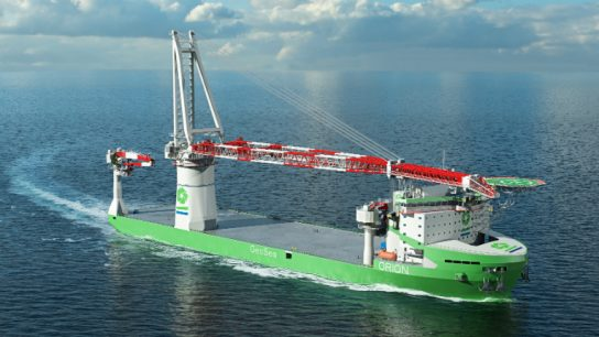 The 210-metre long offshore construction vessel 'Orion' is being built at the Cosco shipyard in China.
