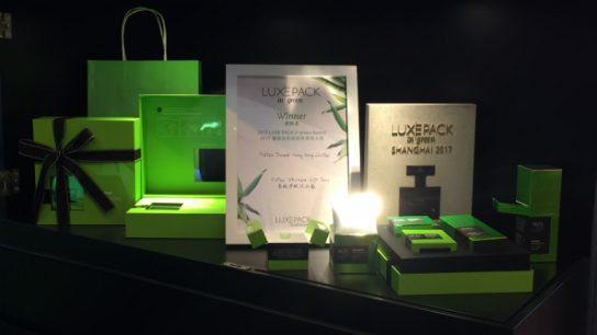 The Luxe Pack 'in green' Shanghai 2017 Awards ceremony was held in mid-April.