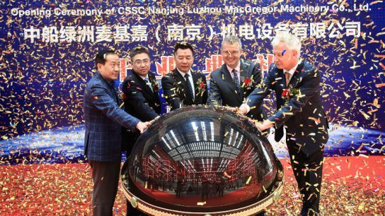 The opening ceremony was held on 10 April in Nanjing, China.