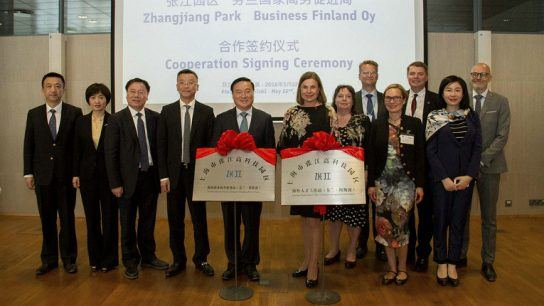 Representatives from Shanghai, Espoo, and Business Finland gathered at the MoU signing ceremony in Helsinki.