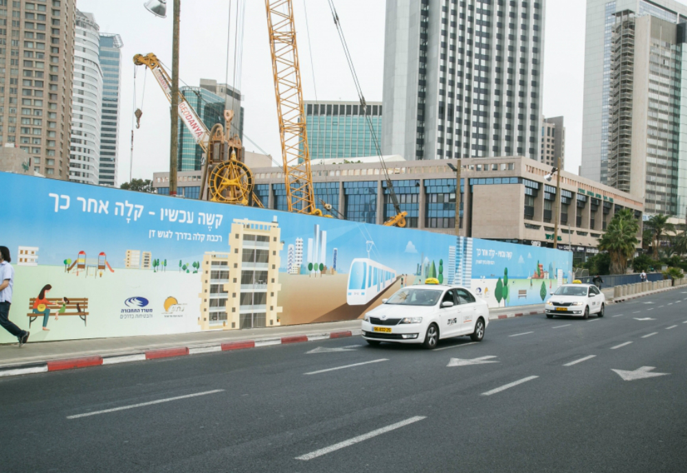 KONE will deliver 106 escalators and 63 elevators for the Red Line of Tel Aviv's Light Rail Network in Israel. The contract also includes 16 years of maintenance services. The Red Line set to open in 2021, will serve 34 stations and is part of an ambitious new mass transit system for the Tel Aviv Metropolitan Area.
