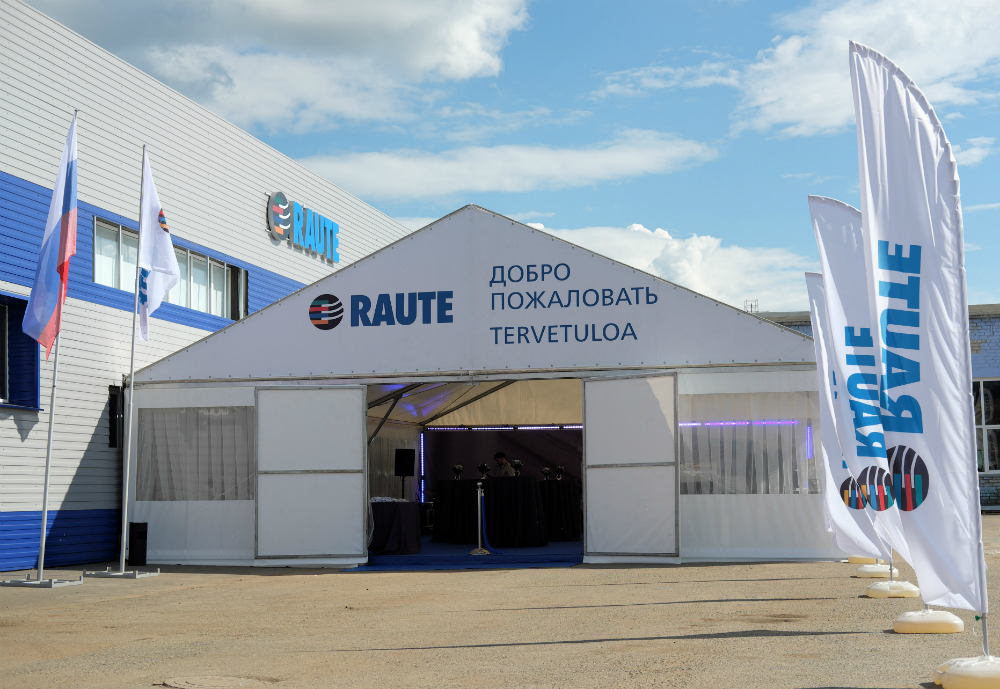 Finnish technology and service company Raute has inaugurated its new service center in Kirov, Russia. The Kirov Service Center is the Finnish company's second in Russia, which will provide maintenance and spare parts delivery services for the growing veneer, plywood and LVL industries in the region. There are more than 10 plywood mills within a 400 kilometre radius of Raute's new service center.
