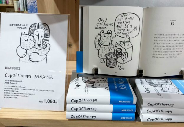 CupofTherapy and Redhill Games inked major deals this week . (Photo: Cup of Therapy)