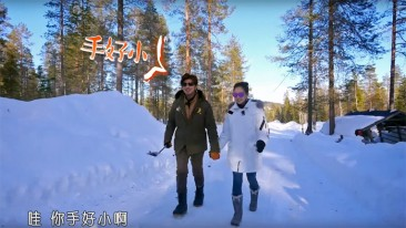 """The second season of Chinese reality show """"We Are in Love"""", starring Taiwanese actor Chen Bolin and South Korean actor and model Song Ji Hyo, has attracted a huge amount of viewers."""