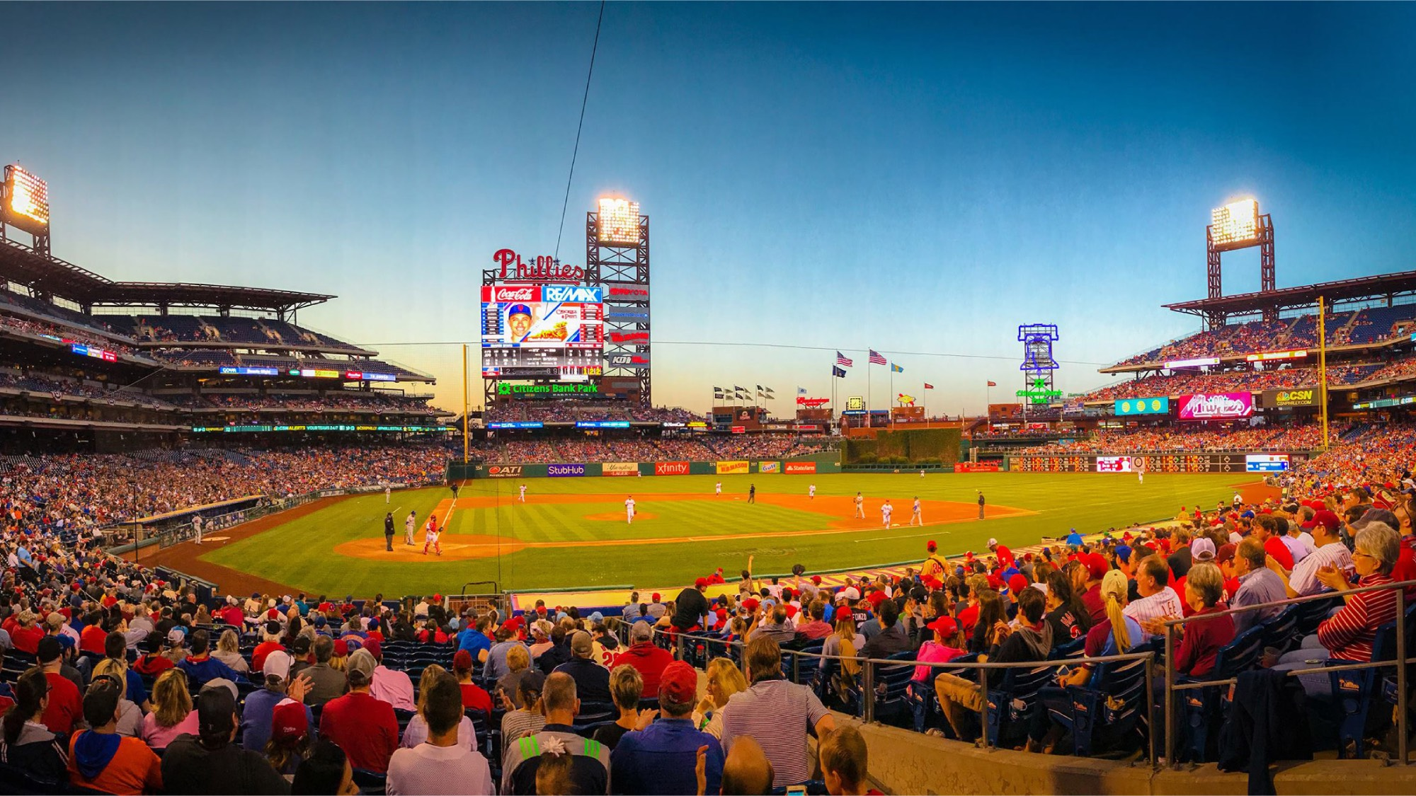 A baseball game at Philadelphia Phillies' stadium